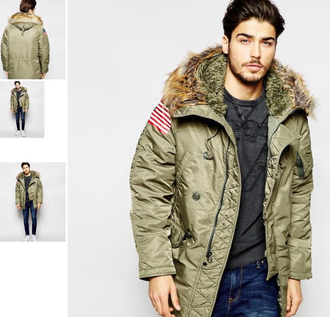 Descopera colectia Fashion Days de geci si jachete pentru barbati de la branduri de top! Comanda online piese de sezon % originale. 30 de zile retur gratuit.